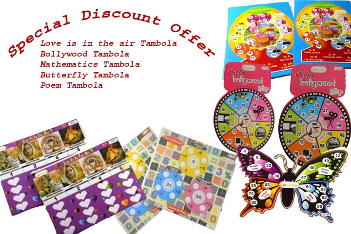 tambola tickets discount offer