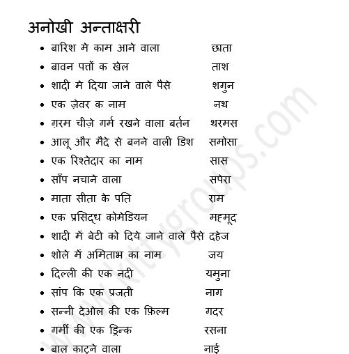 essay on hindi language in hindi