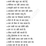 Indian ladies kitty party game in Hindi