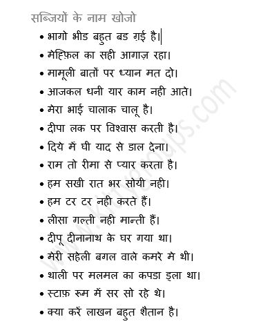 bagicha in hindi What is the meaning of bagicha how popular is the baby name bagicha learn the origin and popularity plus how to pronounce bagicha.