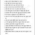 one minute kitty party game in hindi