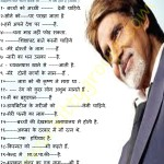 Amitabh Movies Game: One Minute Ladies Kitty Games