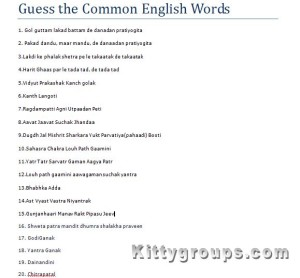 Paper Party Games : Guess The Common English Words