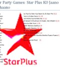 STAR PLUS PAPER PARTY GAMES
