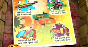 Holi Tambola Tickets : Colorful Tambola For Holi Kitty Party