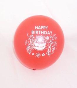 happy birthday balloons pack of 20