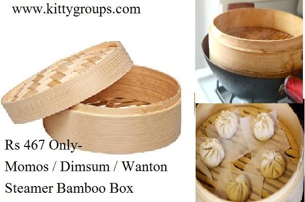 steamer bamboo box