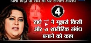 Radhe Maa asked me to have sexual relation with a stranger: Says TV actress Dolly Bindra
