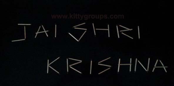 Jai Shree Krishna: One Minute Play Game Janamashtami Kitty Party