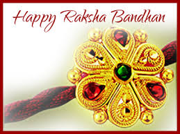 Best Rakshabandhan Messages In Hindi