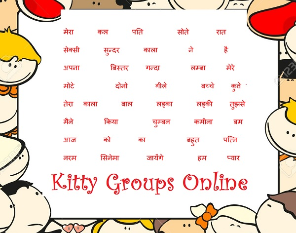 Written Hindi Kitty Party Game
