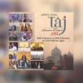Taj Literature Festival 2016: Programs and Participants