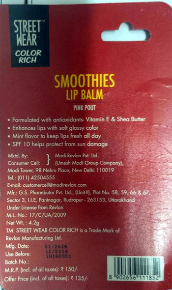 streetwear smoothies lip balm pink pout review 8