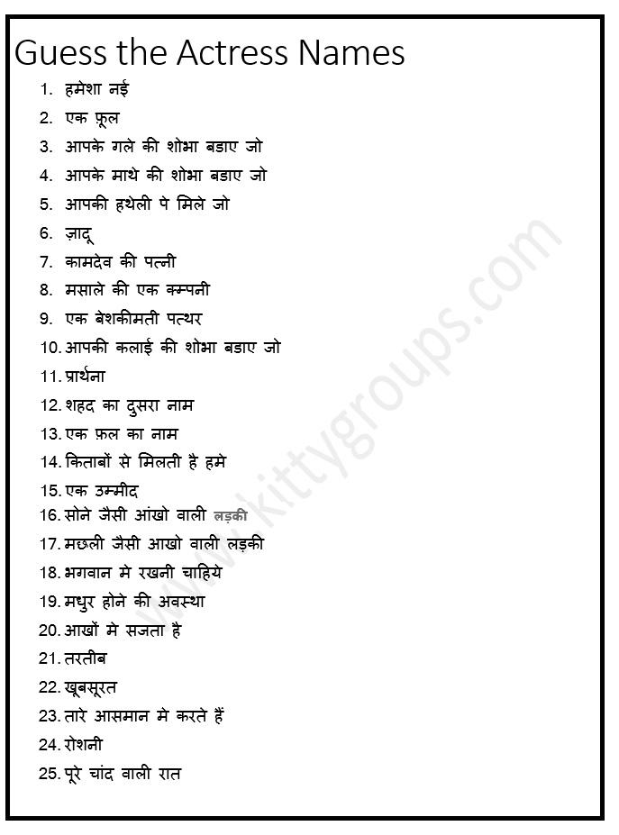Hindi Ladies Kitty Party Game