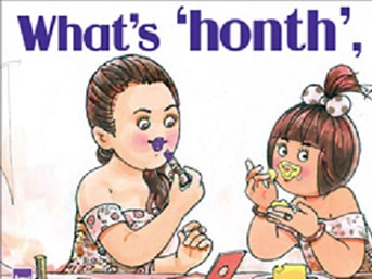 amul-purple-lips