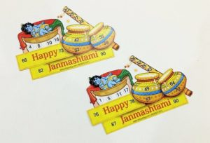 Janmashtami Tambola Tickets For Sale