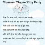 5 Best Monsoon Kitty Party Games  Kitty Groups Online