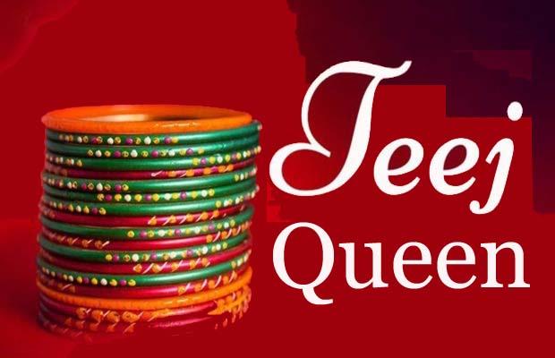 Teej Queen Poem Kitty Game: Teej Celebrations Ideas