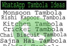 whatsapp tambola ideas