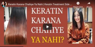 Keratin treatment side effects