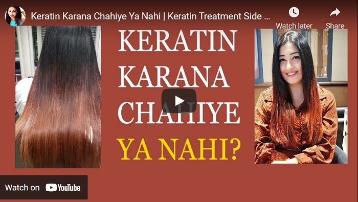 Is Keratin Treatment Really Good For Hair? My Personal Experience!